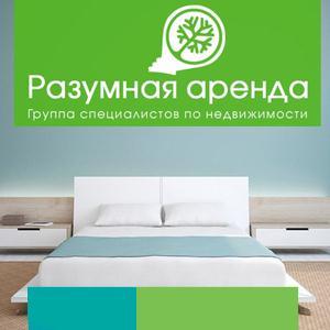 Аренда квартир и офисов Загорска