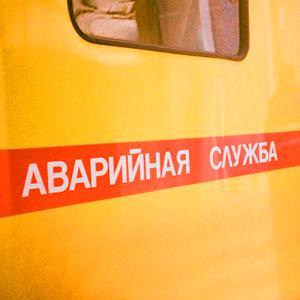 Аварийные службы Загорска