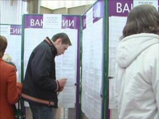 Центры занятости Загорска