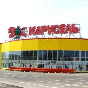 Гипермаркеты Загорска