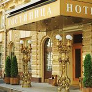 Гостиницы Загорска
