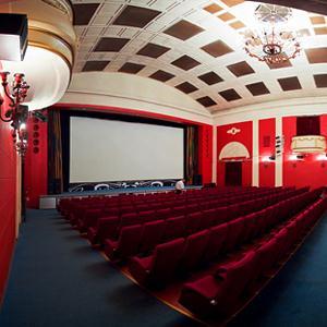 Кинотеатры Загорска