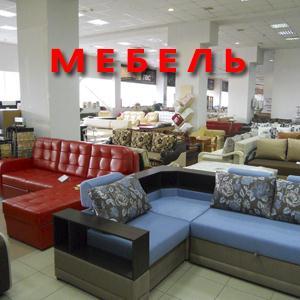 Магазины мебели Загорска