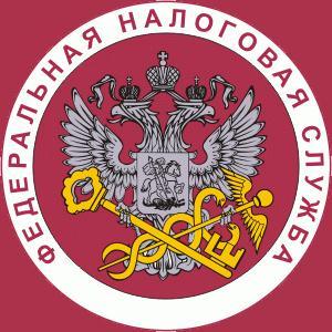 Налоговые инспекции, службы Загорска