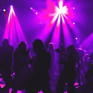 Ночные клубы Загорска