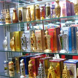 Парфюмерные магазины Загорска