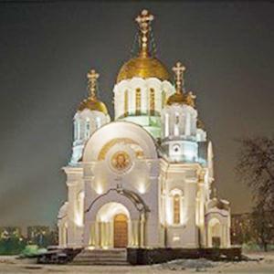 Религиозные учреждения Загорска