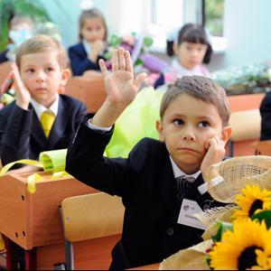 Школы Загорска