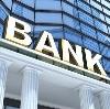 Банки в Загорске