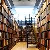Библиотеки в Загорске