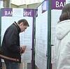 Центры занятости в Загорске