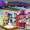 Детские магазины в Загорске
