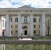 Дворцы и дома культуры в Загорске