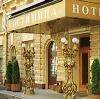Гостиницы в Загорске