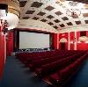 Кинотеатры в Загорске