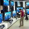 Магазины электроники в Загорске