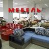 Магазины мебели в Загорске