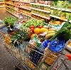 Магазины продуктов в Загорске