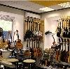 Музыкальные магазины в Загорске