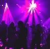 Ночные клубы в Загорске
