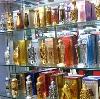Парфюмерные магазины в Загорске