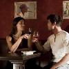 Рестораны, кафе, бары в Загорске