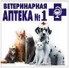 Ветеринарные аптеки в Загорске