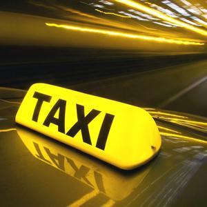 Такси Загорска