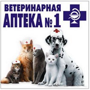 Ветеринарные аптеки Загорска